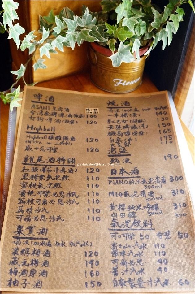 25飲料菜單