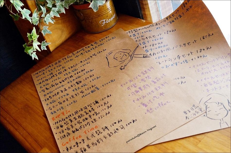 22午餐菜單
