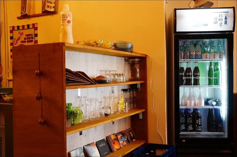 24飲料櫃
