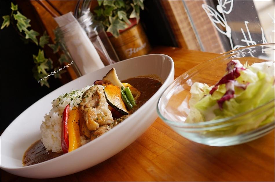 31NAGOMI田園野蔬菜咖哩套餐