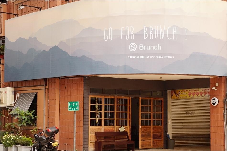 2 & Brunch1