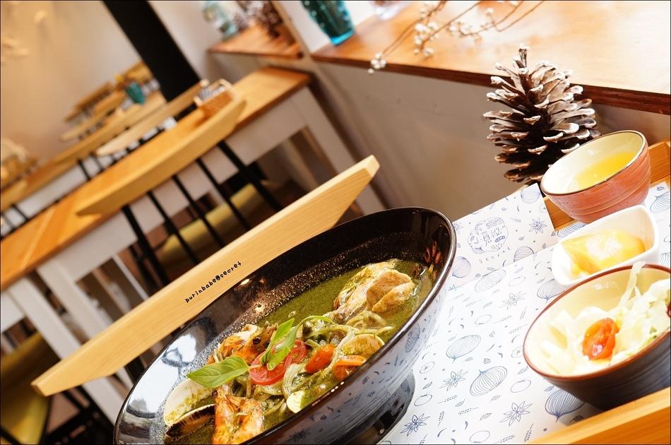 40鯷魚青醬鮮蝦蛤蜊麵1