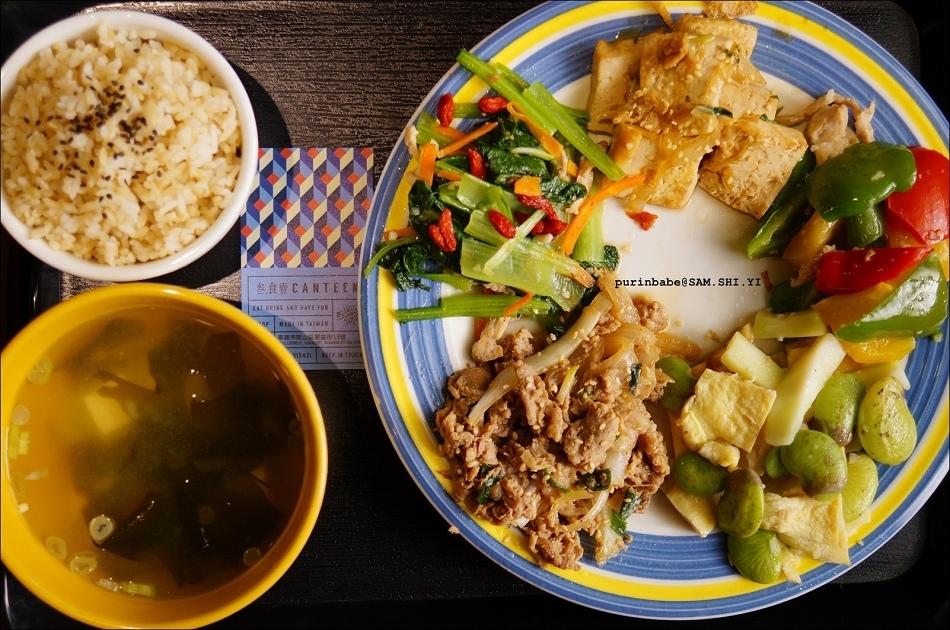 23午餐限定經典薑汁燒肉