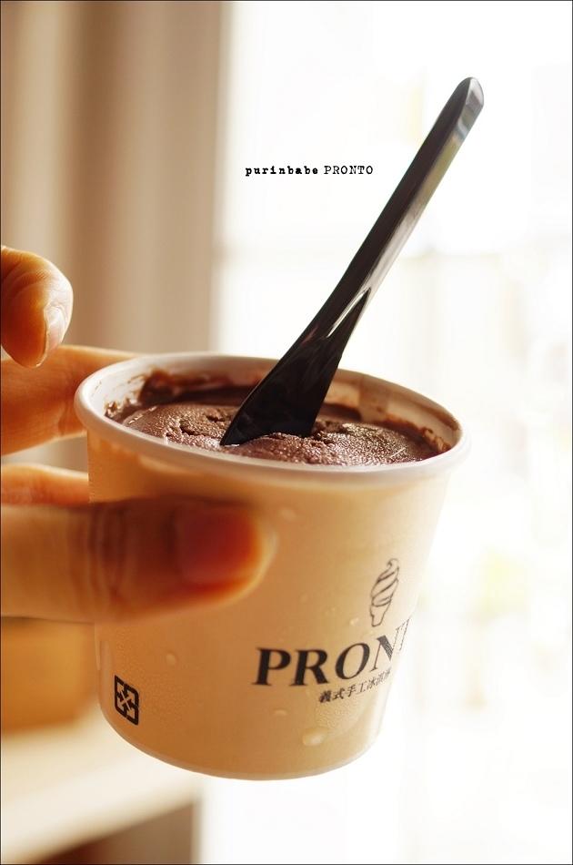 28巧克力義式冰淇淋單球1