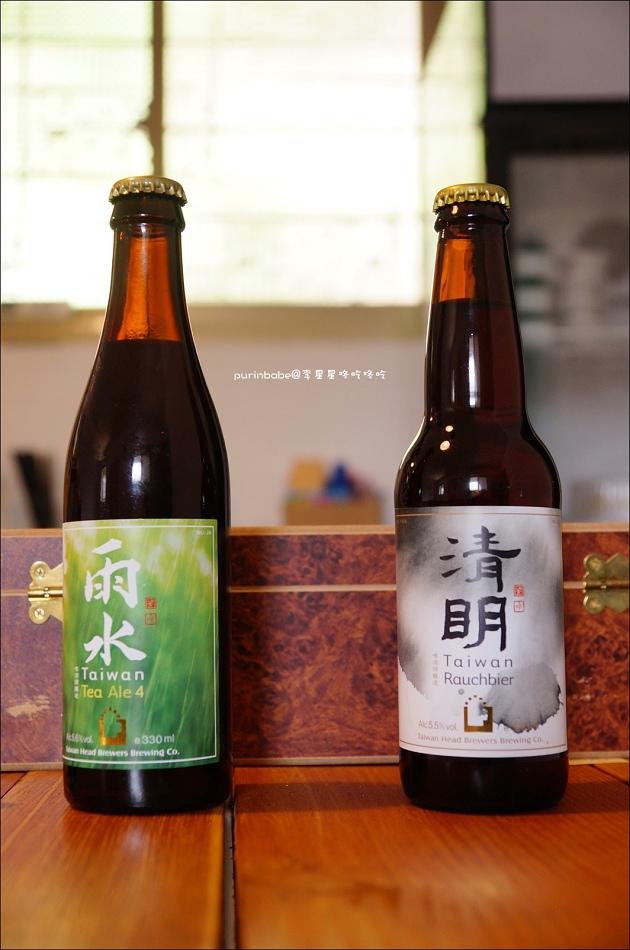 26節氣啤酒