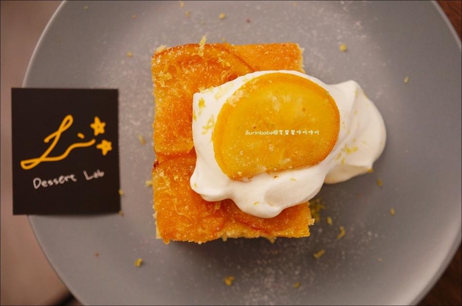 36柳橙蛋糕1