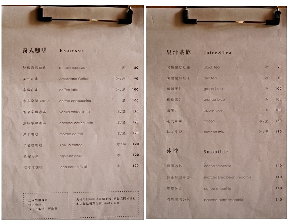 21菜單2