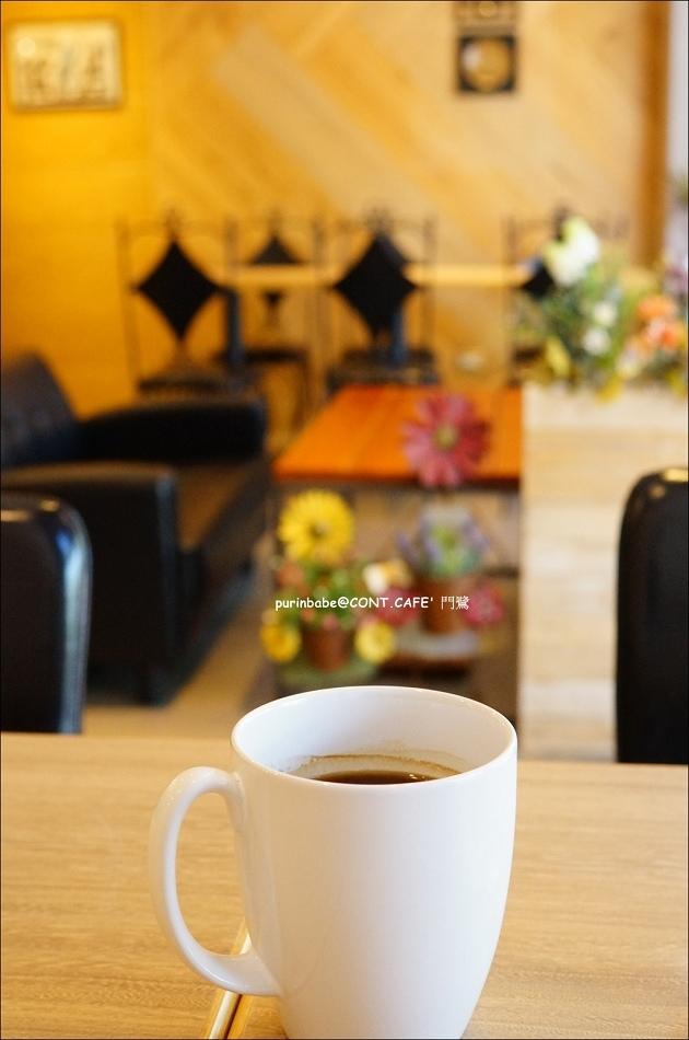 28熱美式咖啡