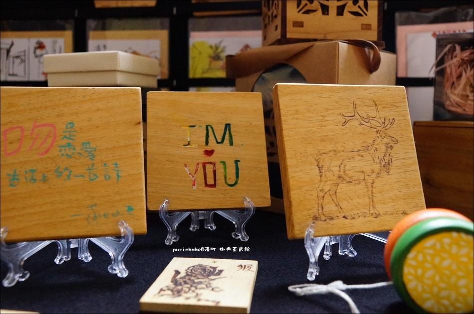 8愛木創意工作群木雕體驗