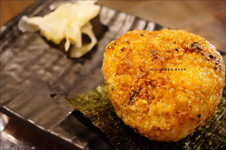 27鮭魚烤飯糰2