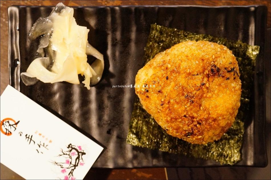 26鮭魚烤飯糰1