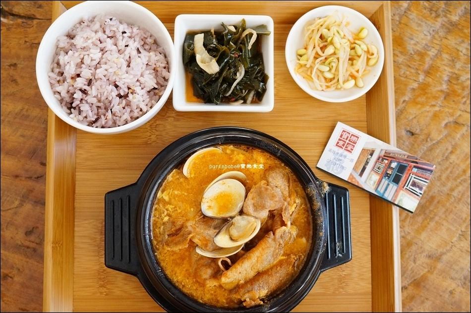 23嫩豆腐豬肉煲