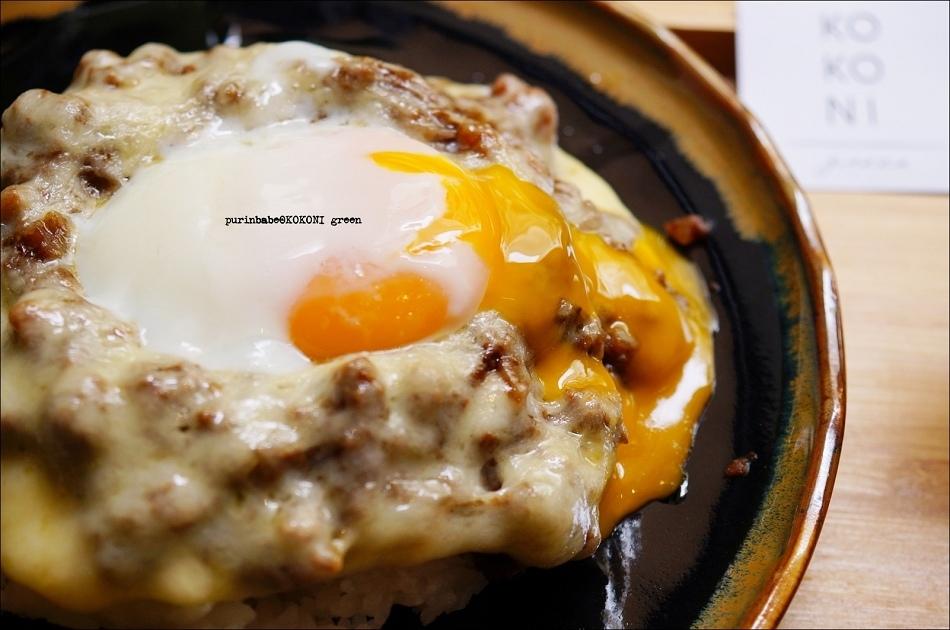 40keema curry2