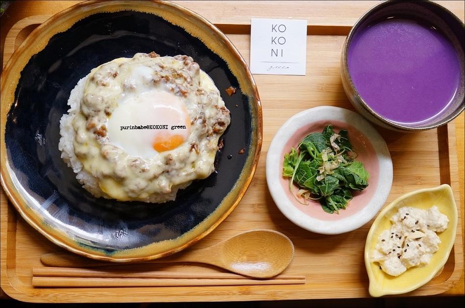 37keema curry特製肉末咖哩2