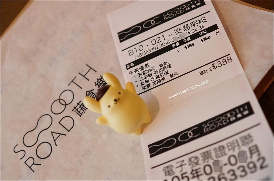 20平日限定雙人套餐388元
