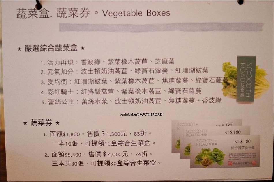15蔬菜券