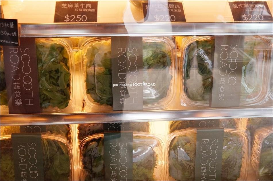 14外帶蔬菜盒