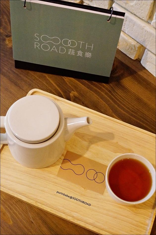 22國寶黑醋栗茶2