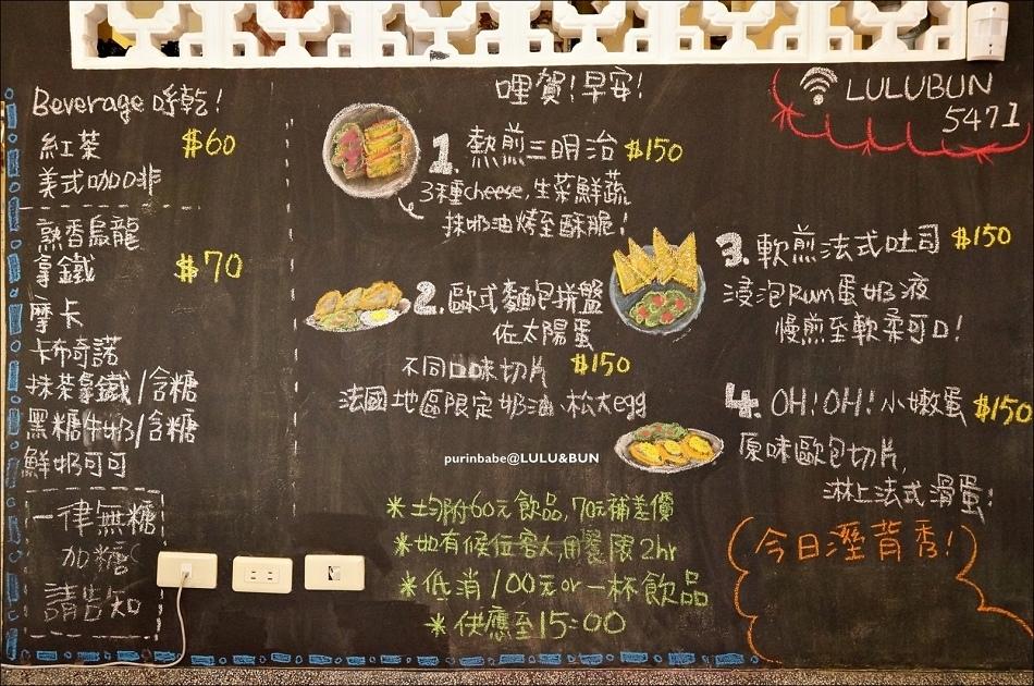 21菜單1