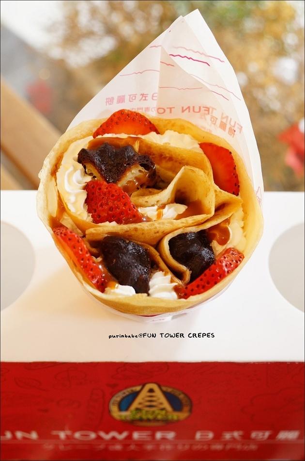 20草莓焦糖可麗露1