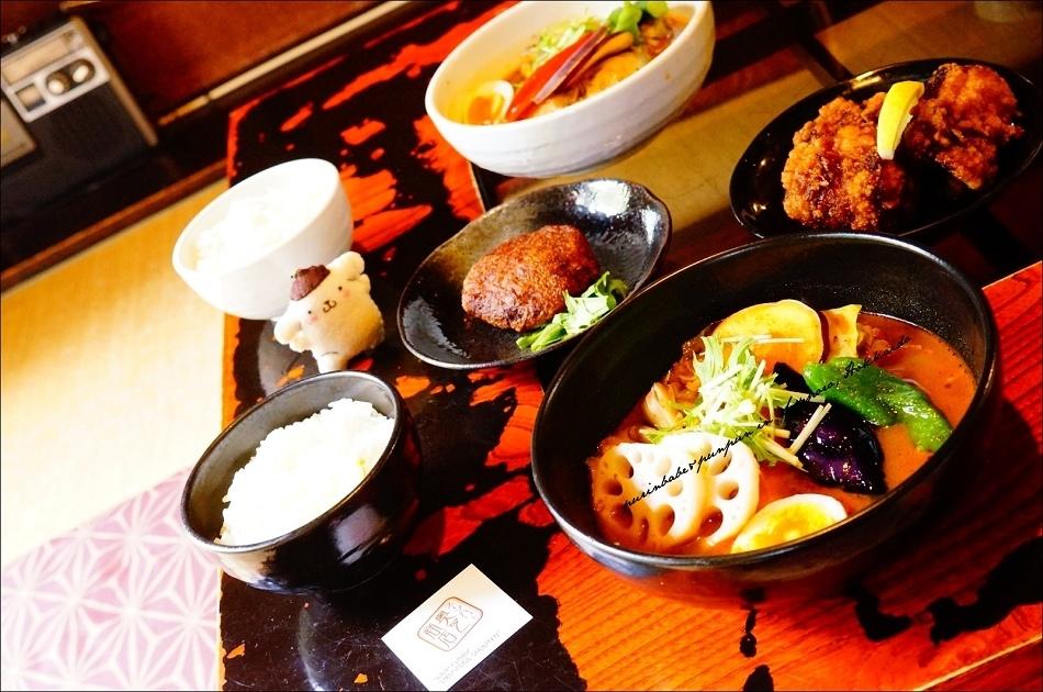 4札幌奧芝商店