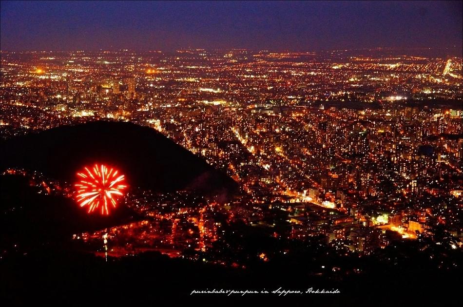 2札幌藻岩山夜景