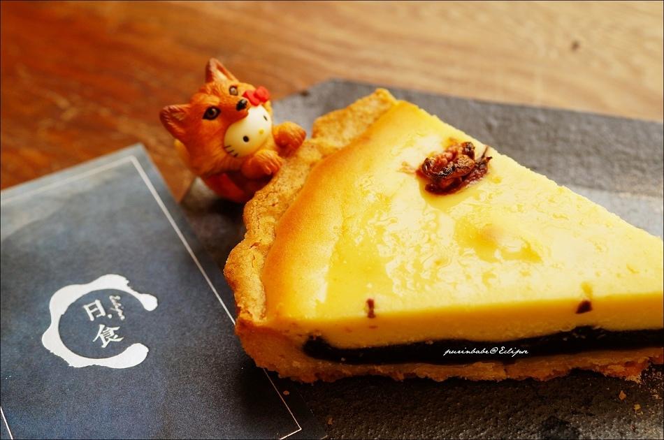 26櫻花紅豆乳酪1