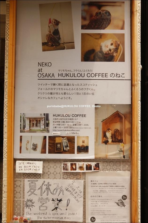 4Hukulou Coffee2