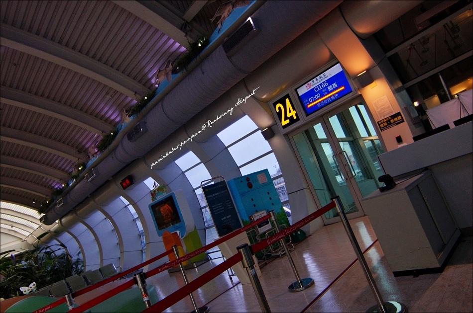 8小港機場4