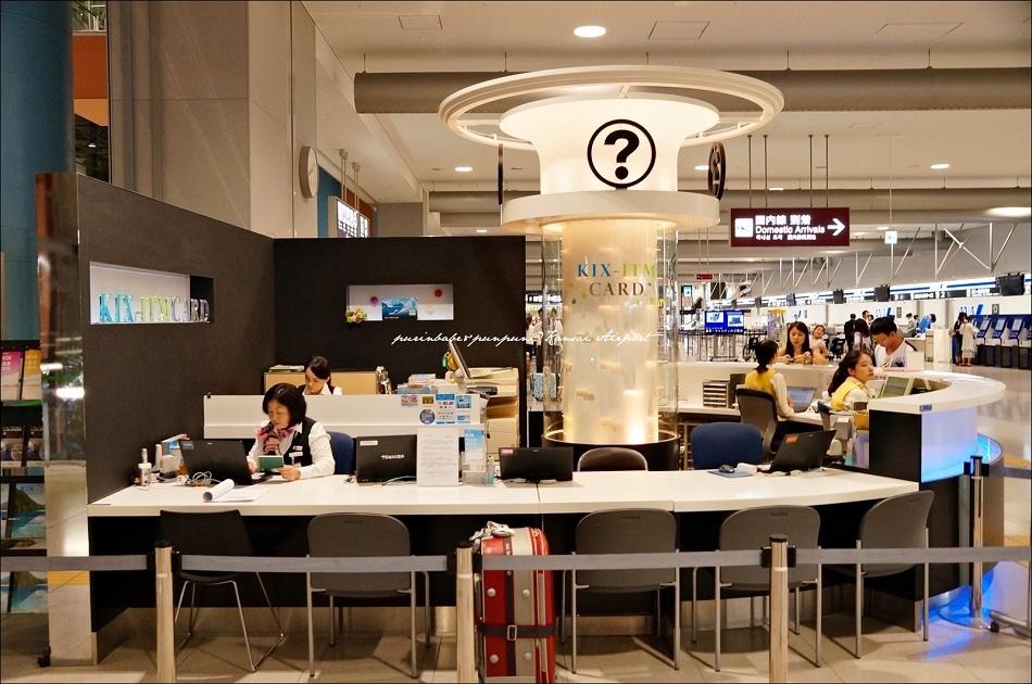 10第一航廈二樓KIX-ITMCard申辦兌換櫃臺