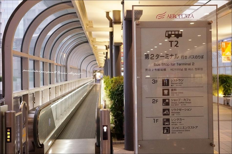 3前往關空第二航廈2