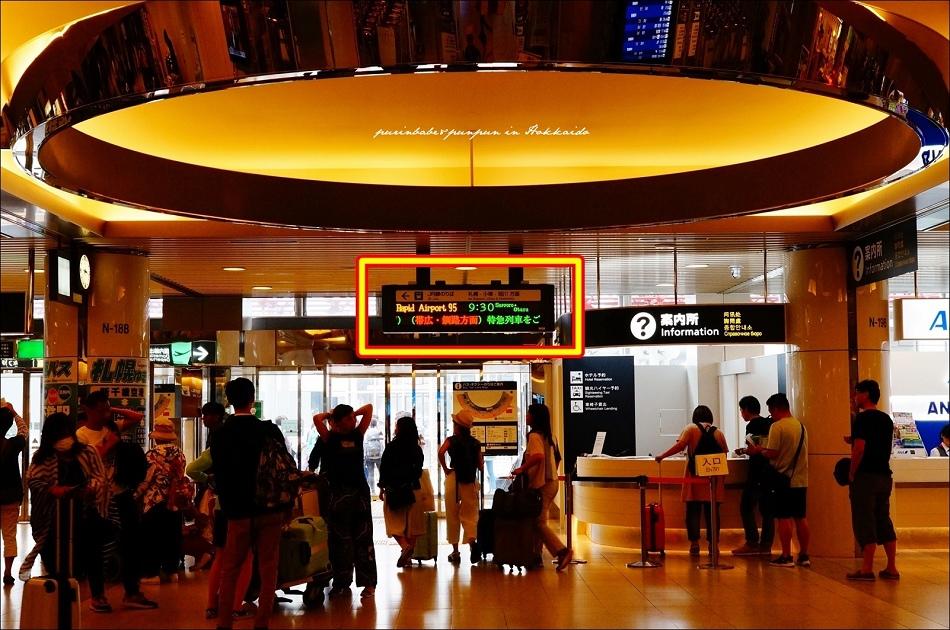 4搭乘機場快線