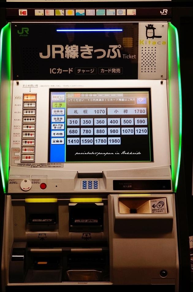 5自動售票機