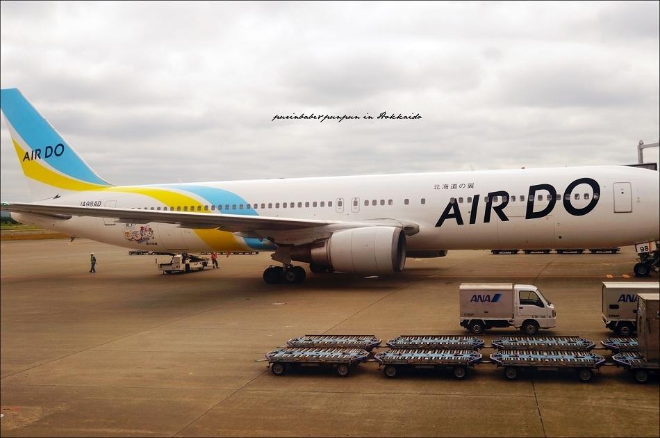 3抵達新千歲機場