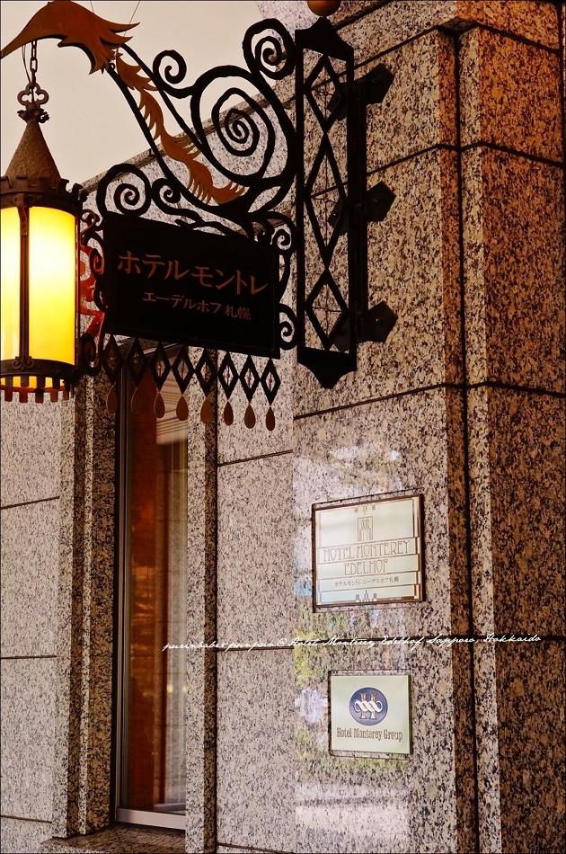 6Hotel Monterey Edelhof Sapporo入口2