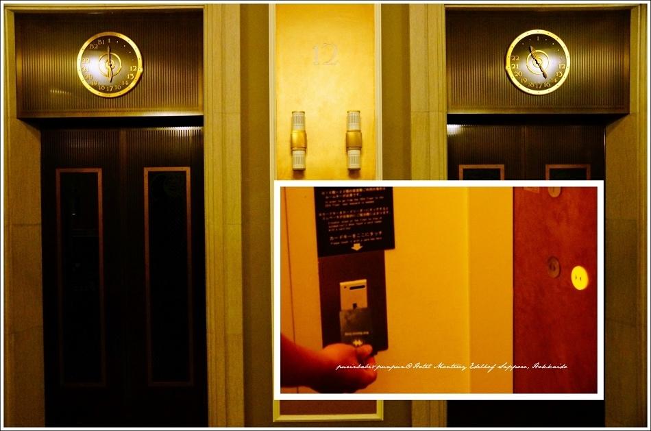 12電梯2