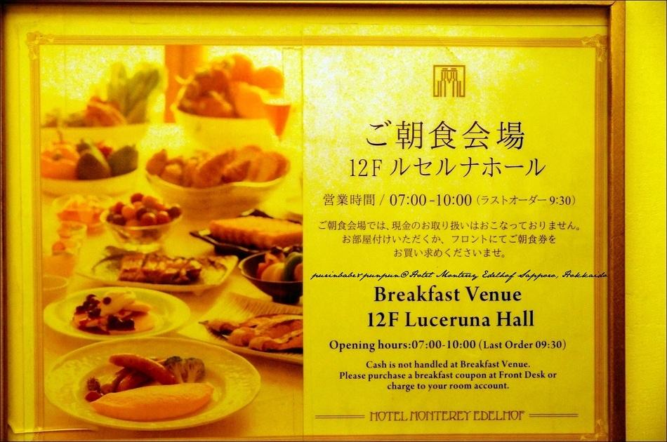 21早餐價格