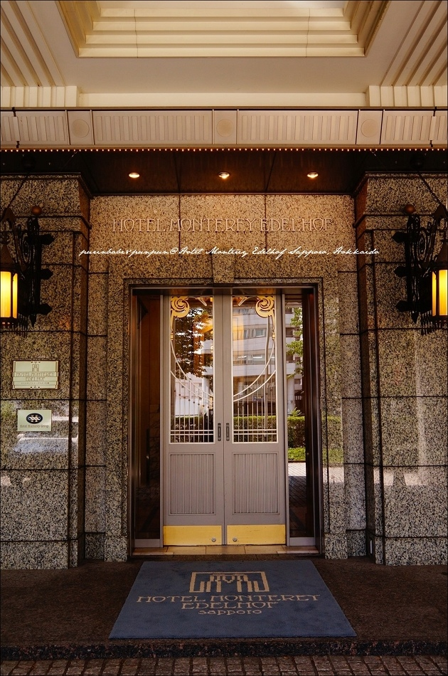 5Hotel Monterey Edelhof Sapporo入口