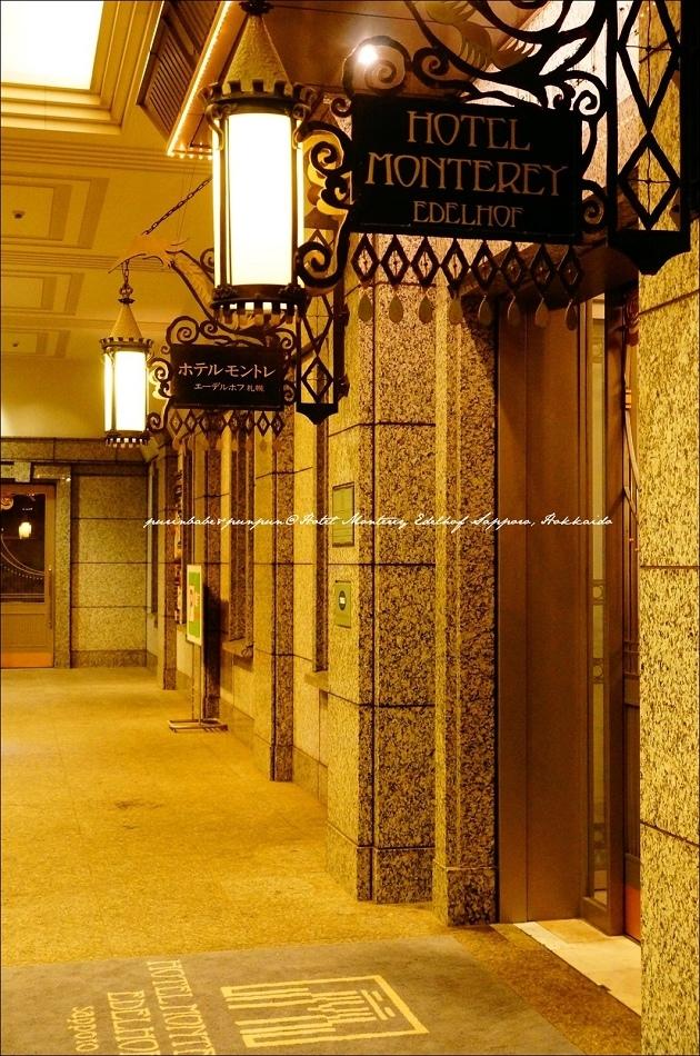 22Hotel Monterey Edelhof Sapporo