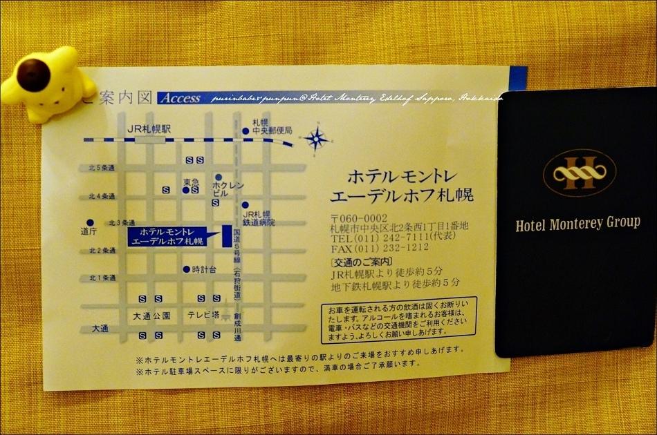 23Hotel Monterey Edelhof Sapporo
