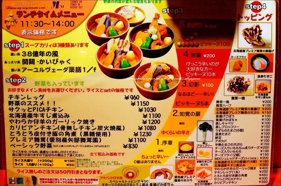 12午餐價格