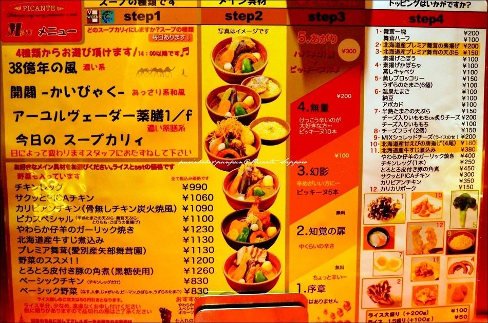 10菜單1