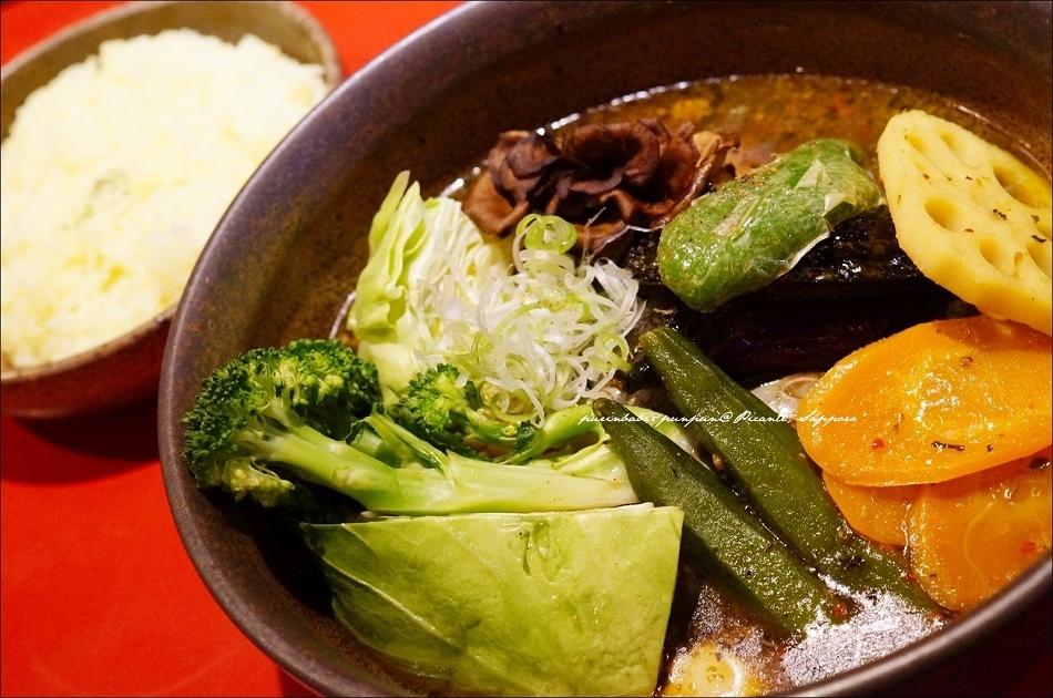 15開闢知覺之門野菜炸舞茸1