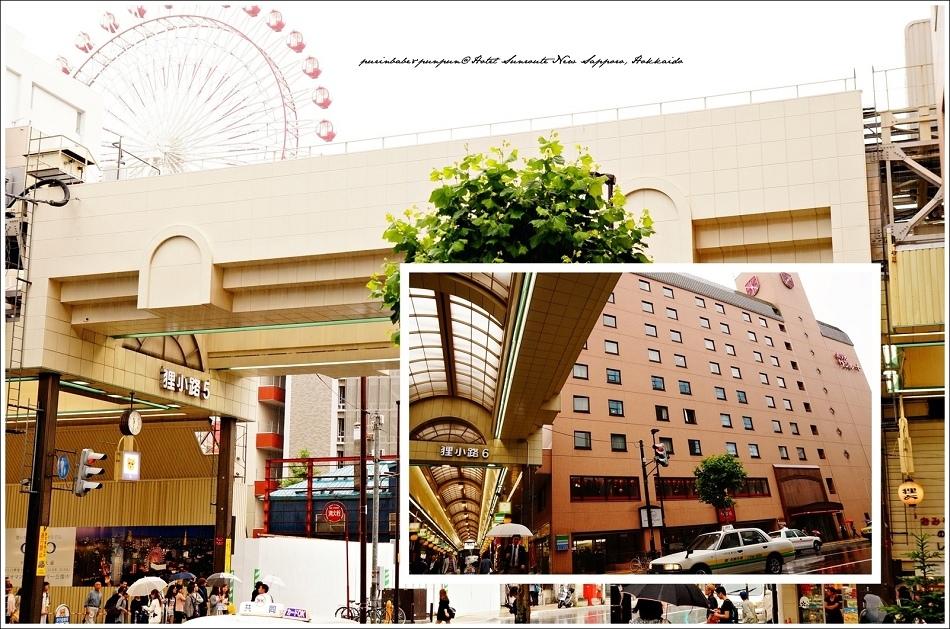 3Hotel Sunroute New Sapporo2