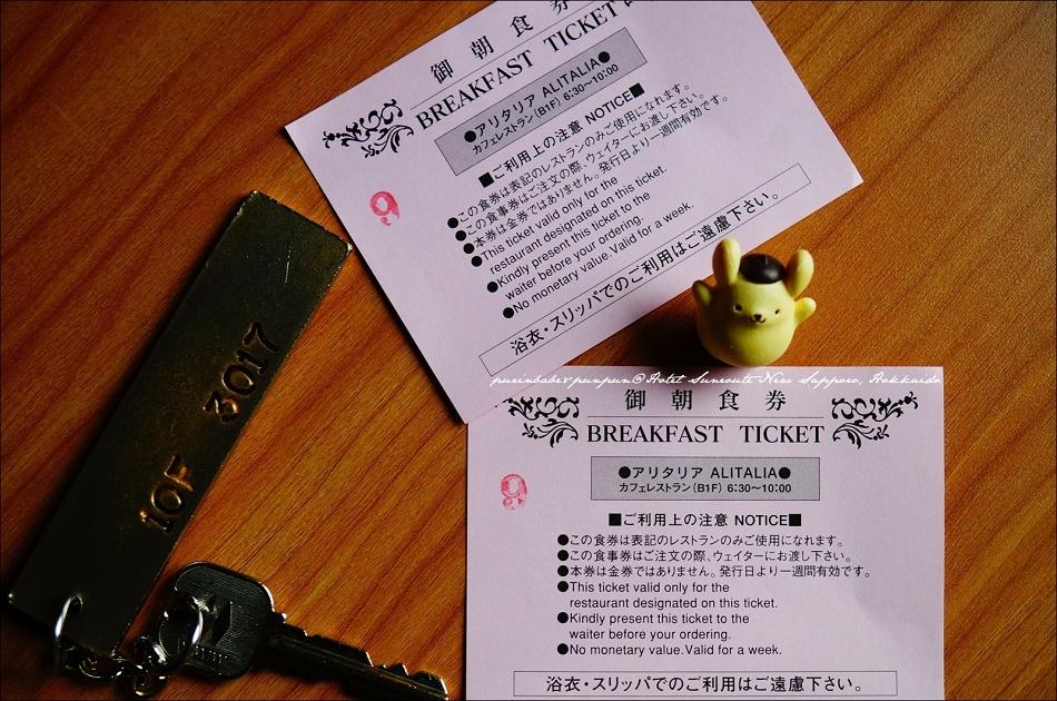 14早餐券