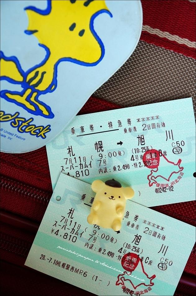 6札幌到旭川