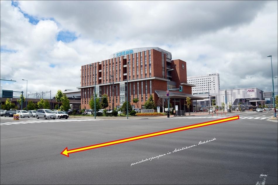 13出旭川車站往右走