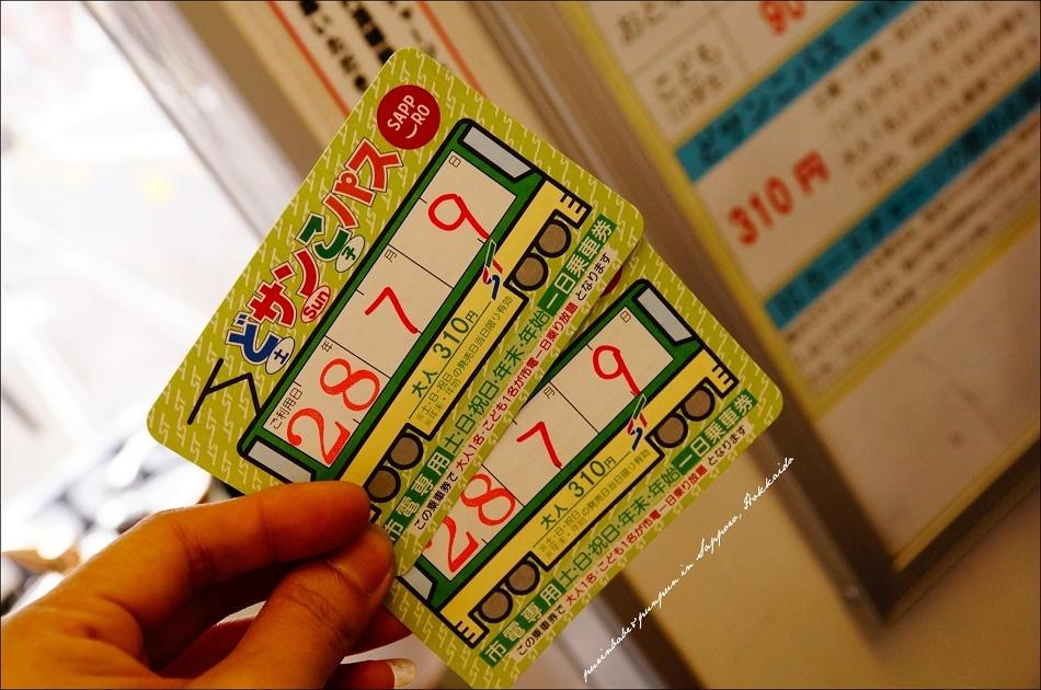 4札幌市電一日券