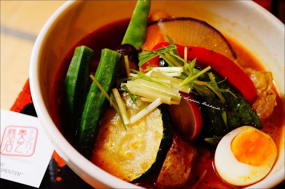31嫩雞野菜家加秋葵1號辣