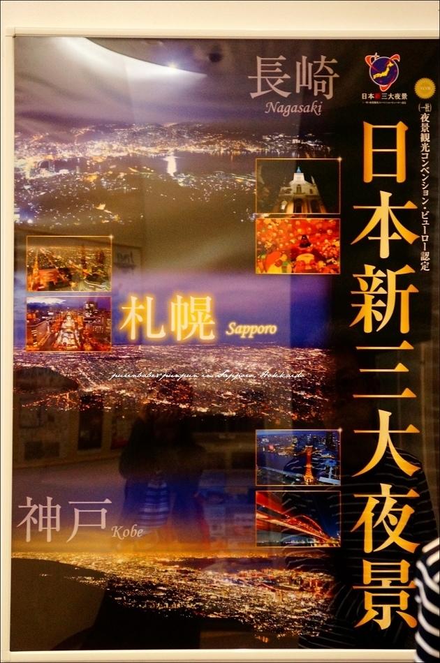 2日本新三大夜景